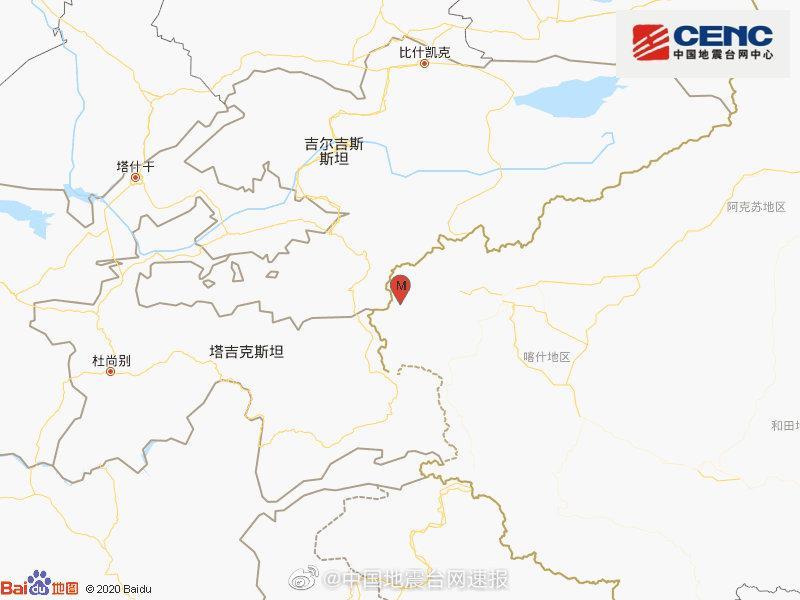 新疆克孜勒姑苏乌恰县发作3.0级地动 震源深度10公里(图1)