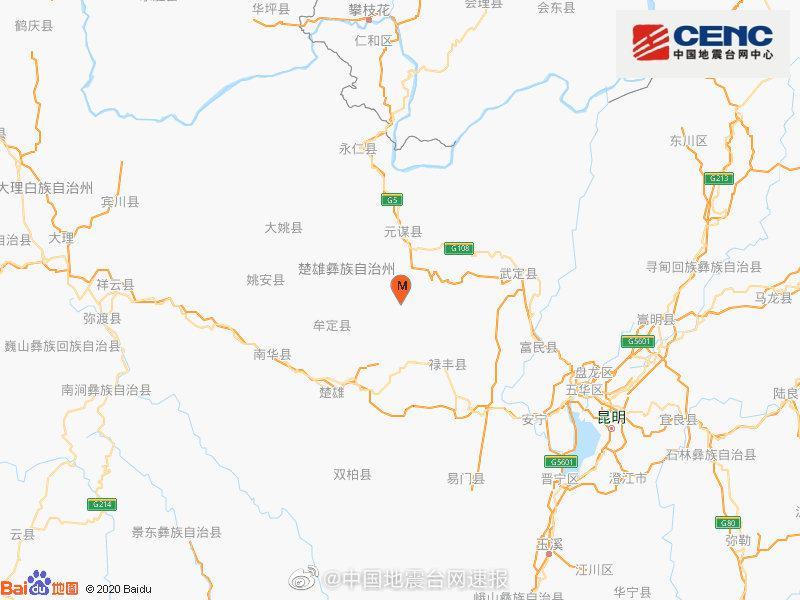 云南楚雄州元谋县发生2.8级地震,震源深度18千米