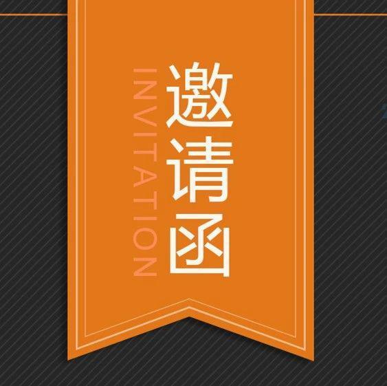 【走访调研】山东地炼成品油走访调研11月24日开启!