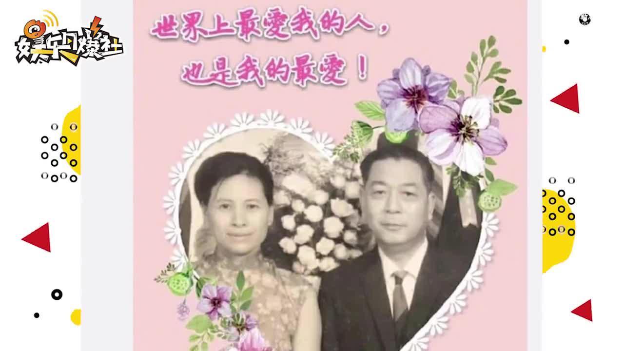 视频:汪小菲发文悼念大S奶奶 透露婚礼选址有深意
