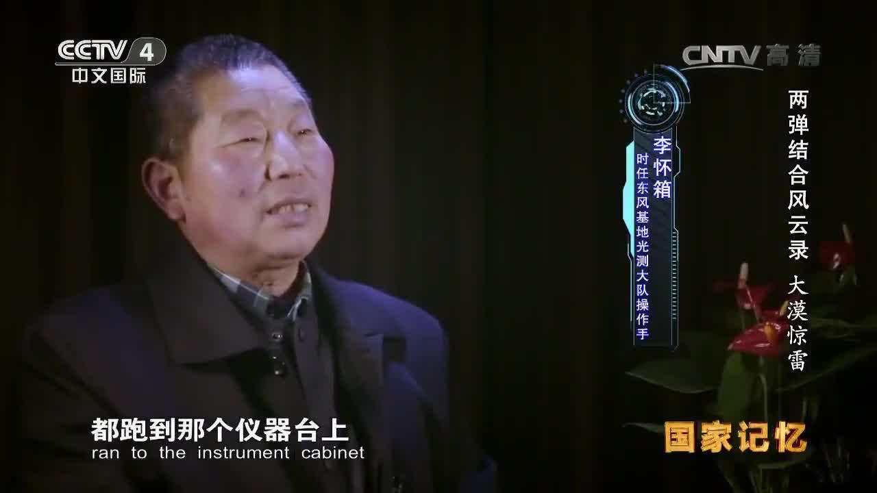 54年前的今天,中国有了核导弹!