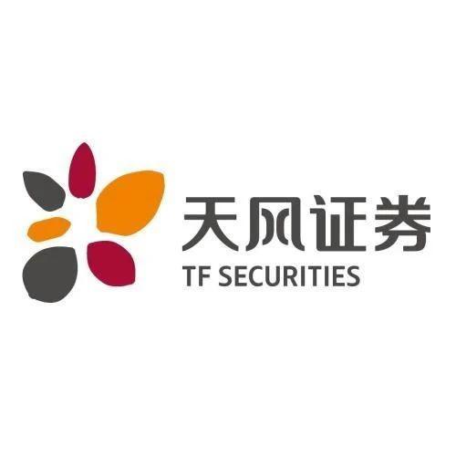 社招  天风证券研究所-电子行业分析师