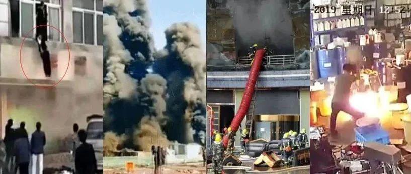 5种类型10大案例!重大火灾事故动图+调查报告,消防月宣教都需要!