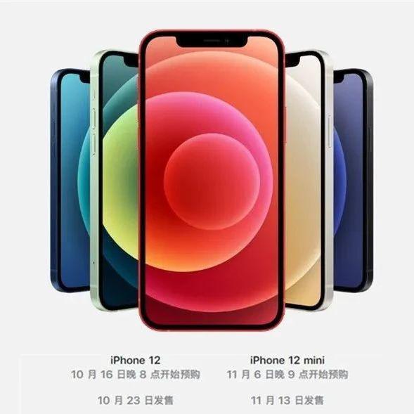 200万加单传闻拉动苹果概念股上涨 全球智能手机市场能否触底反弹?