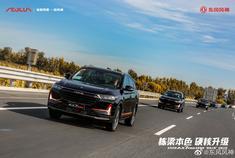 """栋梁本色,硬核升级 东风风神AX7 PRO征服北京最美""""魔鬼公路"""""""