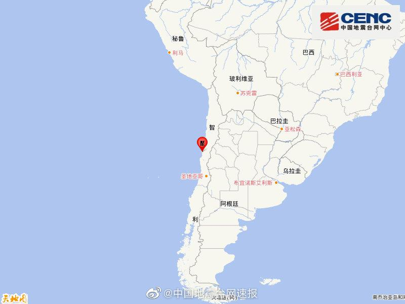 智利中部发生5.6级地震 震源深度50千米