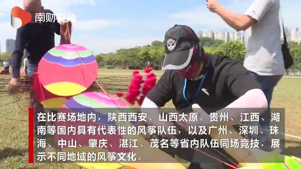 阳江:全国风筝邀请赛 22支风筝队南国风筝场争奇斗艳
