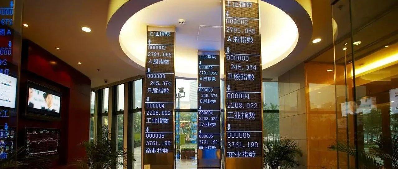 【中金固收·信用】中国公司债及企业债信用分析周报  20201029
