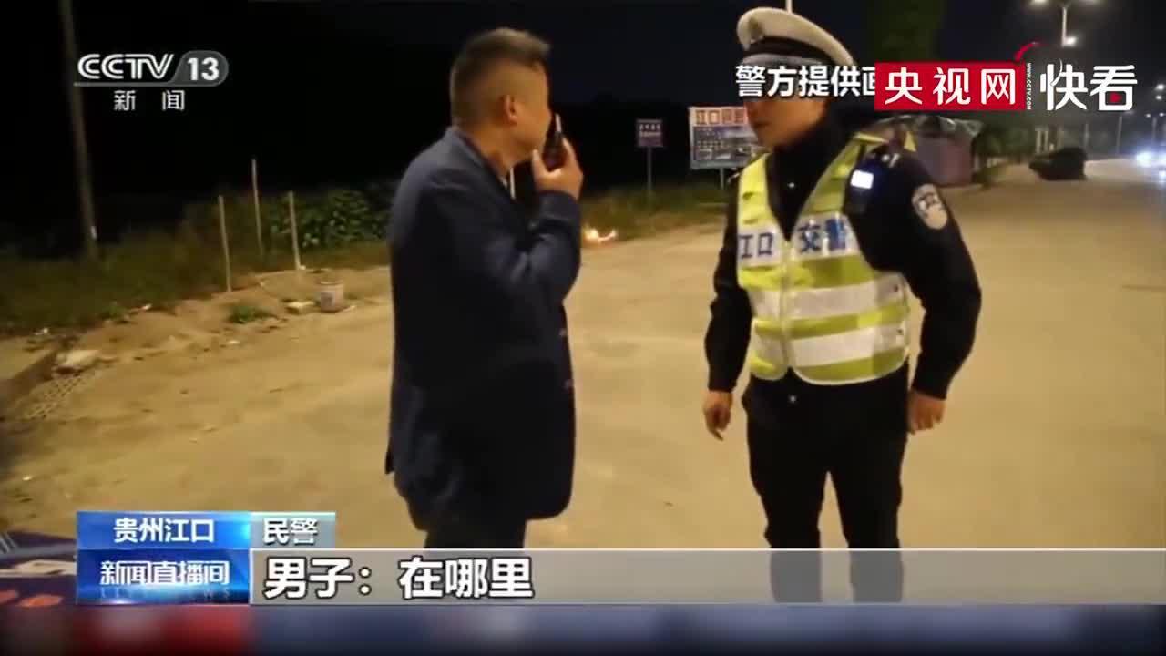 男子涉醉驾并企图让妻子顶包 被查