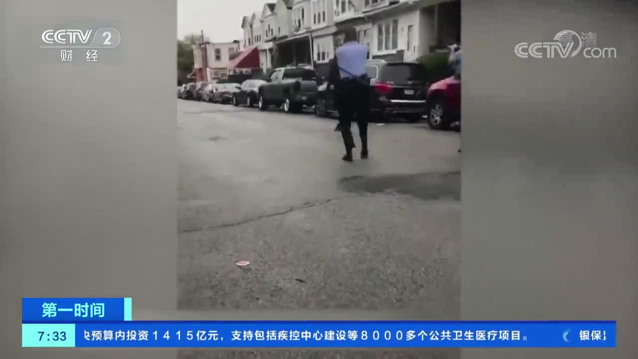 """[第一时间]美国:""""警察枪击非裔""""事件发酵 费城起骚乱"""