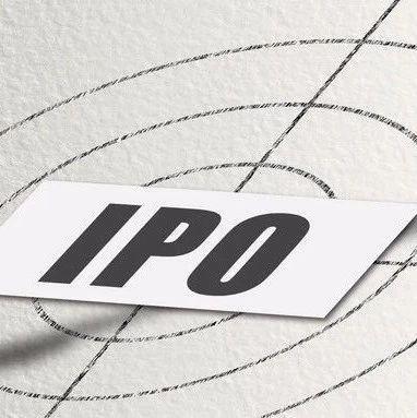 IPO速递 | 利扬芯片申购一览