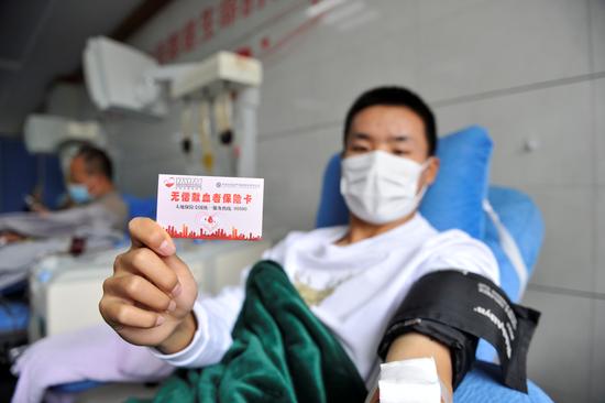 为爱护航!昆明无偿为献血者投放保险12.5万份