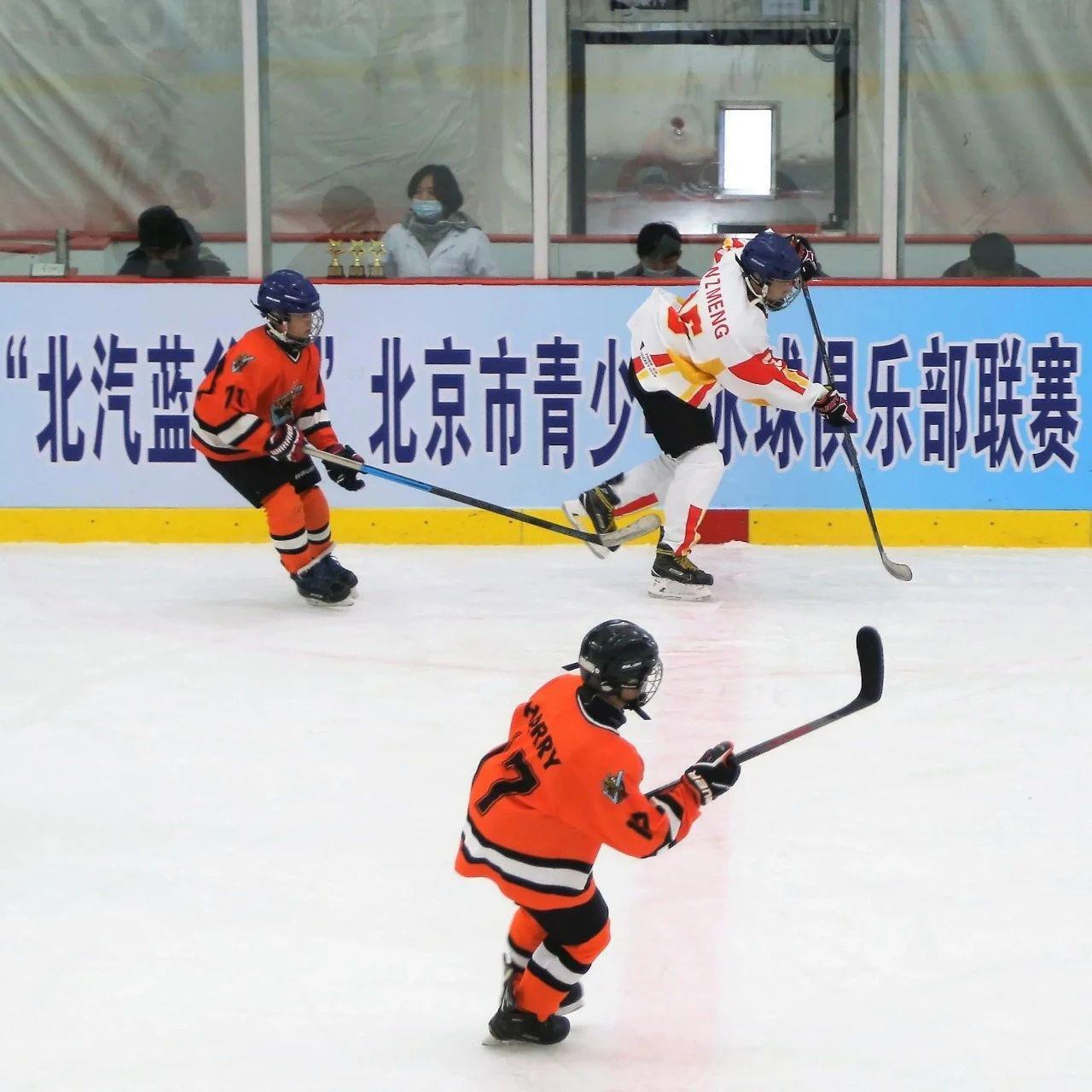 北京市青少年冰球联赛开幕,取消赛后握手等礼仪