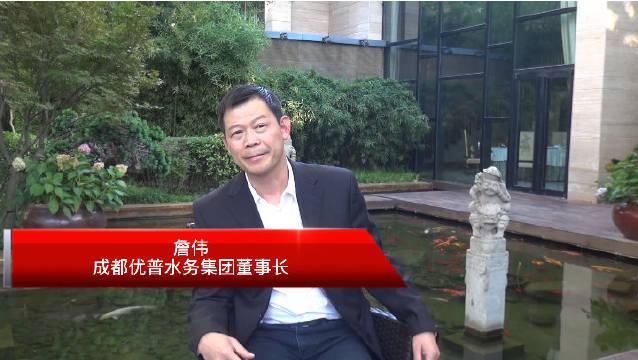 视频-商界棋王詹伟:聂卫平是我心中最神圣的师父