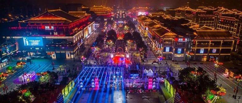 2020中国田径街头巡回赛┇四站全成绩+视频