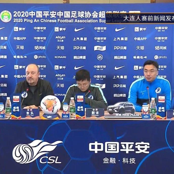 贝尼特斯:赵旭日是球员的榜样 单欢欢伤病仍未恢复