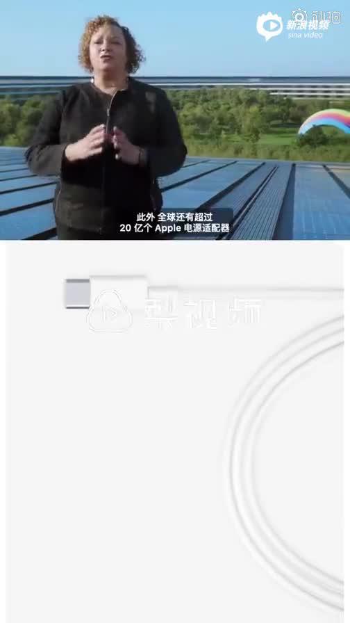 女子iPhone12刚买1天,无线充电就坏了,零售店:已换新机-一手Video的秒拍视频