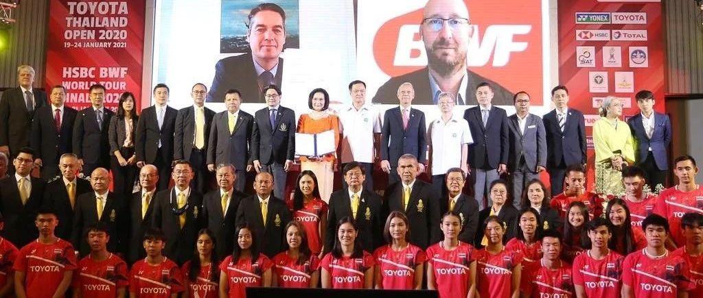 汇丰世界羽联世界巡回赛亚洲赛季按原计划举办