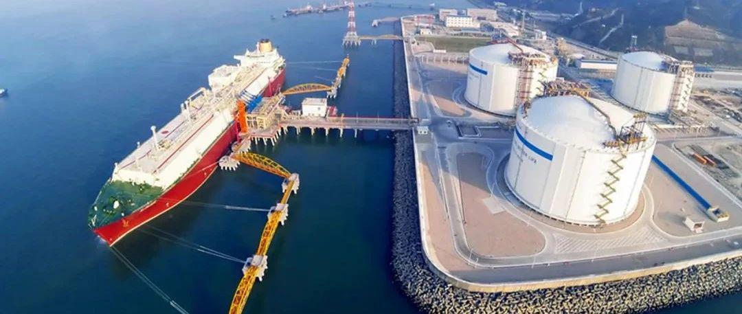 国际LNG电子交易新增招投标功能 中石化、中海油线上招标