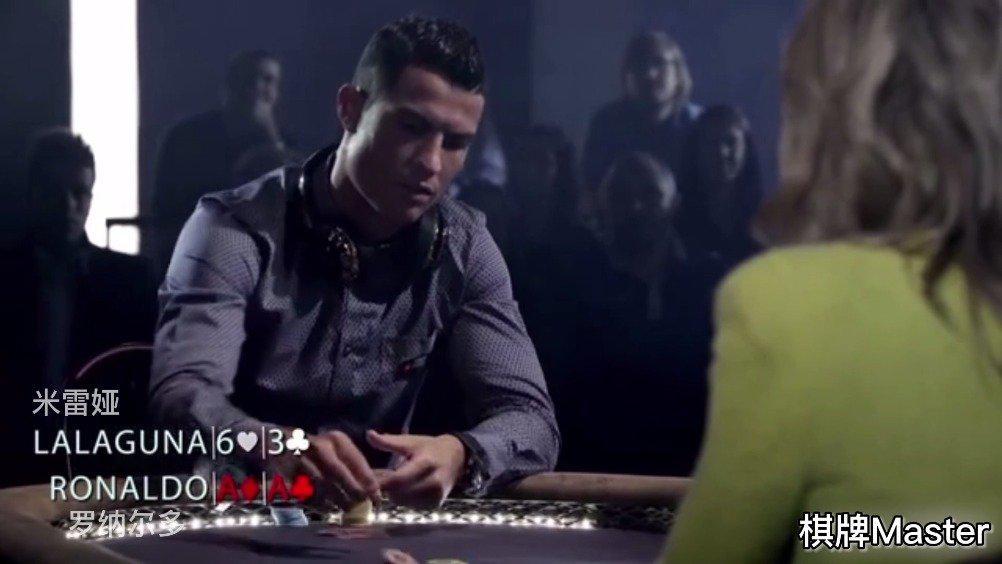 视频-竞技扑克:智慧战胜了运气 C罗无价值的对A