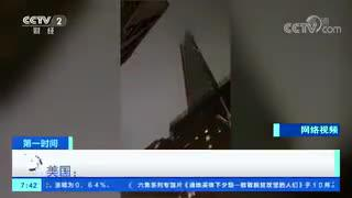 [第一时间]美国:纽约一高层建筑塔吊失控引发高空坠物