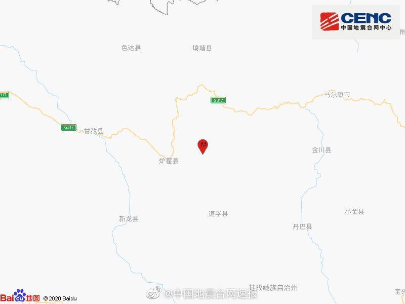 四川甘孜州炉霍县发生3.2级地震,震源深度20千米图片