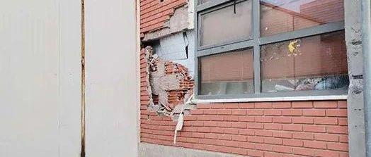 """""""感觉像遭遇了轰炸"""",希腊附近海域发生7级地震,海水涌入城市"""
