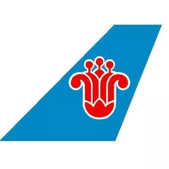 【华创交运*业绩点评】南方航空:受益于人民币升值,Q3单季盈利7亿,三大航中率先实现单季盈利