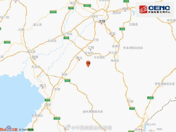 辽宁辽阳市辽阳县发生2.9级地震,震源深度10千米图片