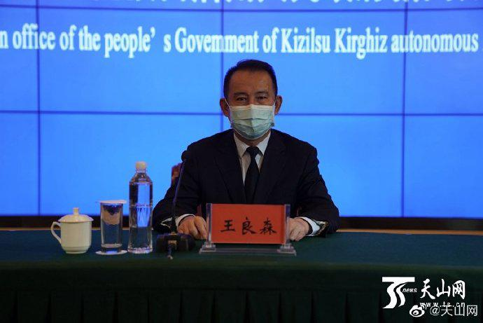 新疆阿克陶县启动第四轮全员免费核酸检测图片