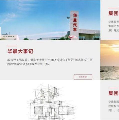解析江苏信托10亿产品踩雷华晨集团 信托业全年问题资产已逾千亿