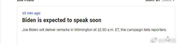 CNN:拜登将发表讲话