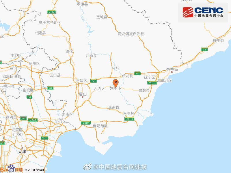 河北唐山市滦州市发生2.0级地震,震源深度16千米图片
