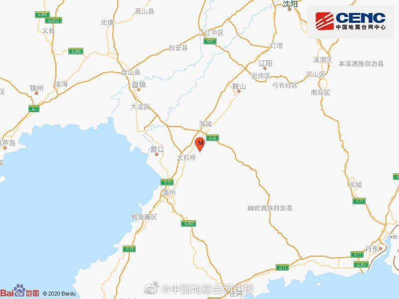 辽宁营口市大石桥市发生2.8级地震,震源深度6千米图片