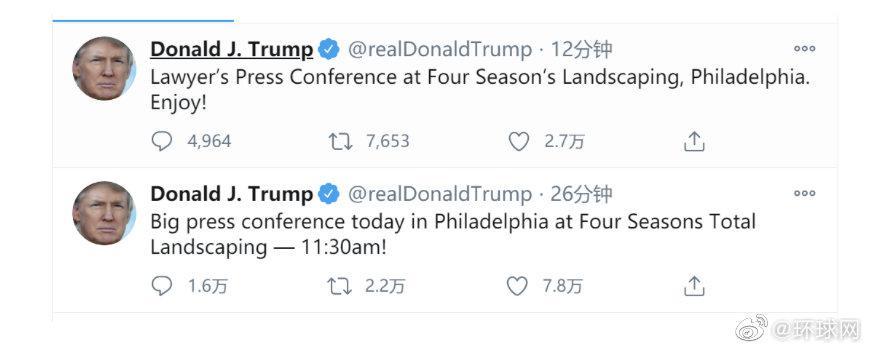 特朗普再发同样的预告:享受发布会!
