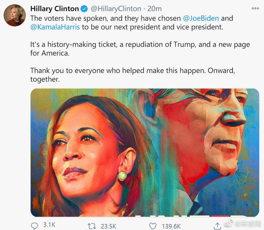 美媒:刚刚,希拉里-克林顿称赞拜登大选获胜