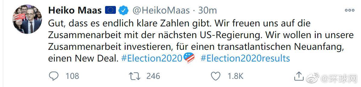 德国外长刚刚发推:期待与下一届美国政府合作