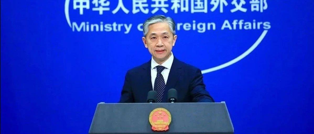 汪文斌:中方对几内亚孔戴总统再次当选表示热烈祝贺