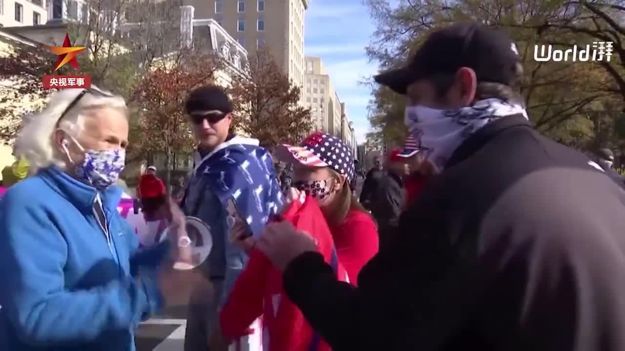 美媒:美左右翼组织均计划示威游行,或发生暴力冲突