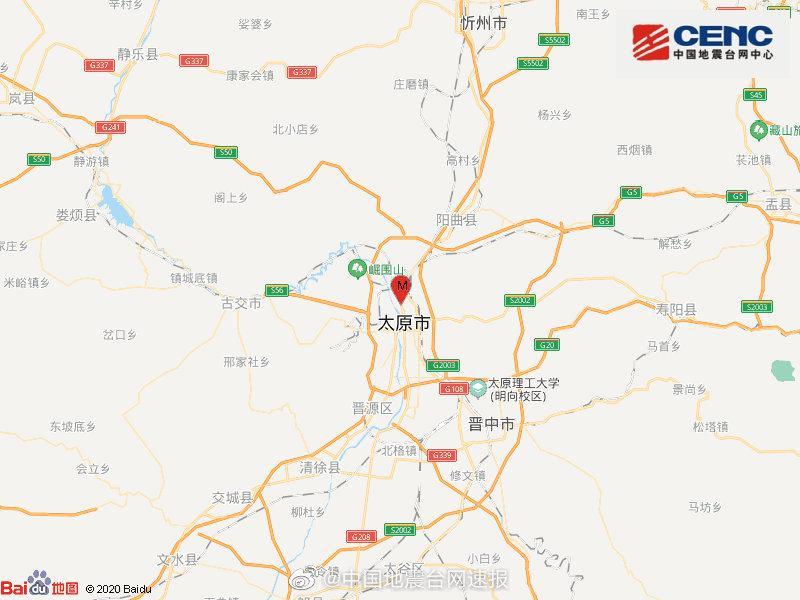 山西太原市尖草坪区发生2.9级地震,震源深度20千米图片