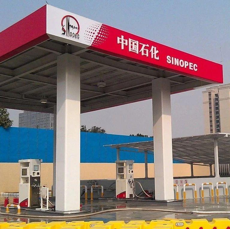 刘桂荣:新形势下对中国成品油消费税改革的思考