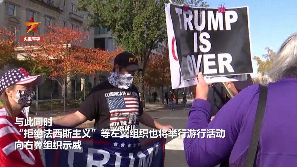 美媒:美国左右翼组织均计划示威游行