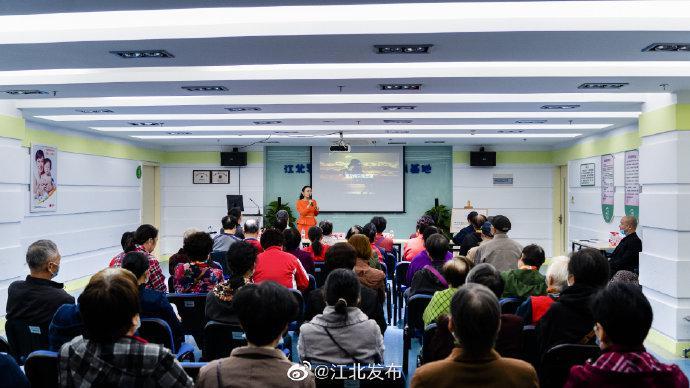江北首家国家标准化代谢性疾病管理中心揭牌成立