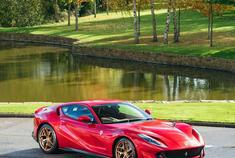 Ferrari 812 Superfast,早安,打工人!