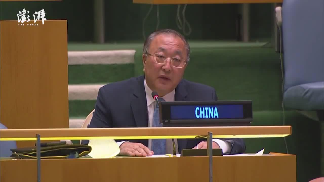 中国代表:联合国安理会改革要体现公平、坚持平等、基于共识