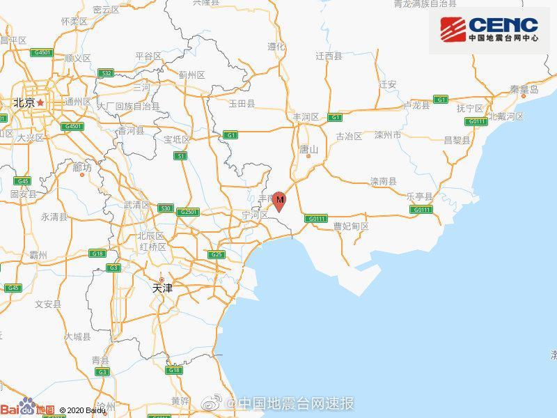 河北唐山市丰南区发生2.0级地震 震源深度8千米图片