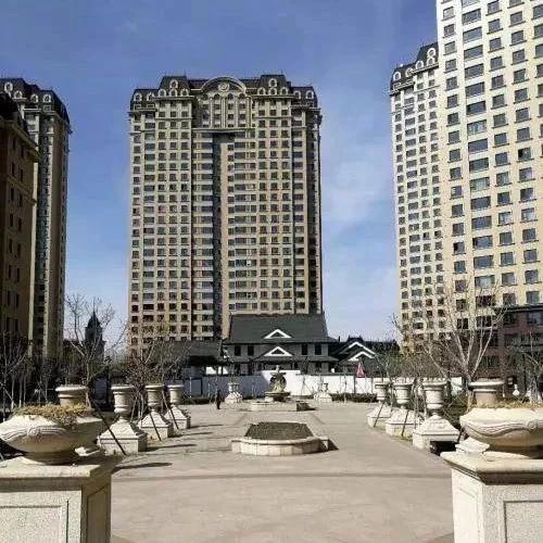 公积金贷款政策调整!哈尔滨将出台14条扶持措施保障房地产市场平稳
