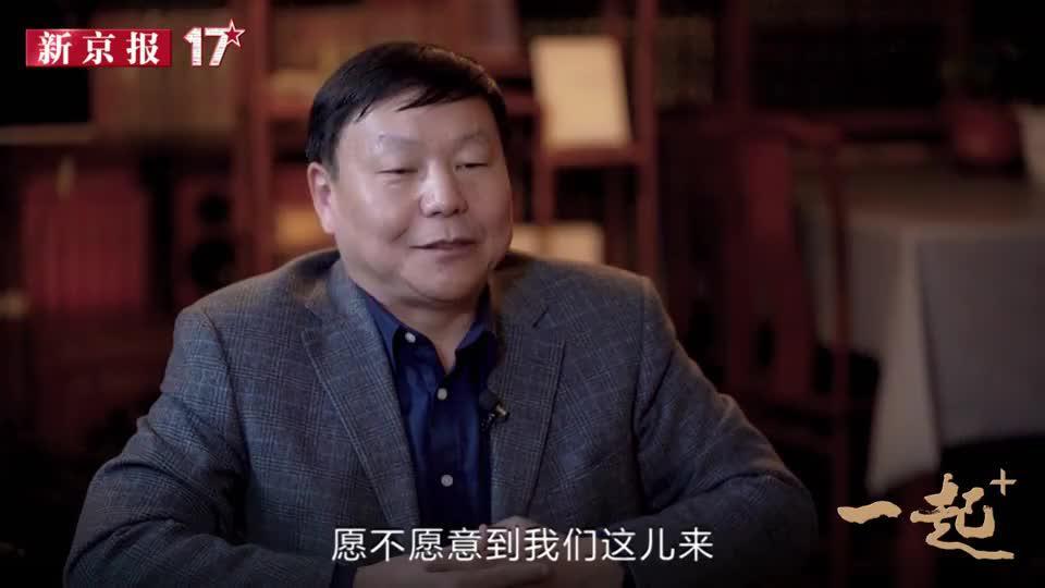 """""""团宠""""钟芳蓉&考古学家许宏:考古专业比我想象得好,没那么苦"""