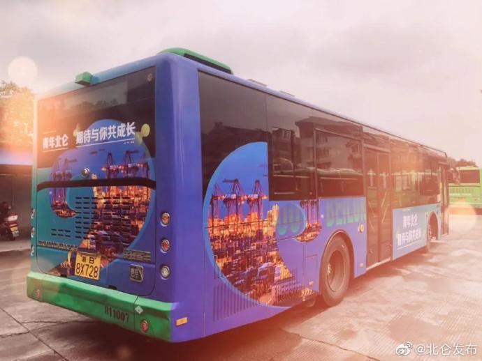 北仑公交投入青年北仑VI形象 让市民看到青春与活力