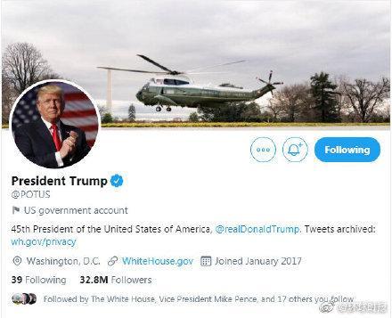 推特:美总统官方账号将在就任日主动转给拜登(图2)